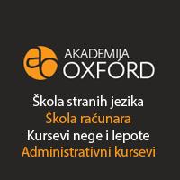Akademija Oxford, Jagodina